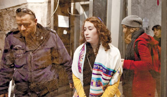 My Bat Mitzvah girl, Emily Wolfson, wrongfully detained at the Kotel for wearing a tallit (Jewish prayer shawl)